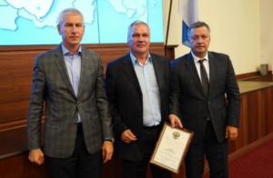 Почетная грамота Министерства спорта РФ