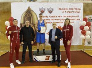 Всероссийские соревнования класса «Б»